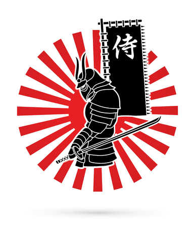 Samurai standing with sword and flag  samurai Japanese text designed on sunshine background graphic vector.