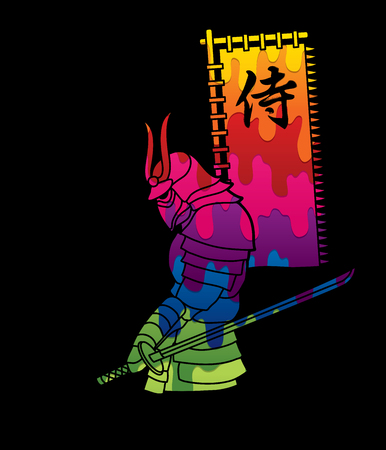 Samurai standing with sword and flag  samurai Japanese text designed using colorful graphic vector. Illustration
