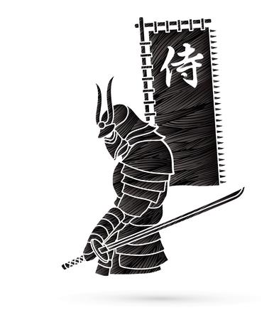 Samurai standing with sword and flag  samurai Japanese text designed using black grunge brush graphic vector.