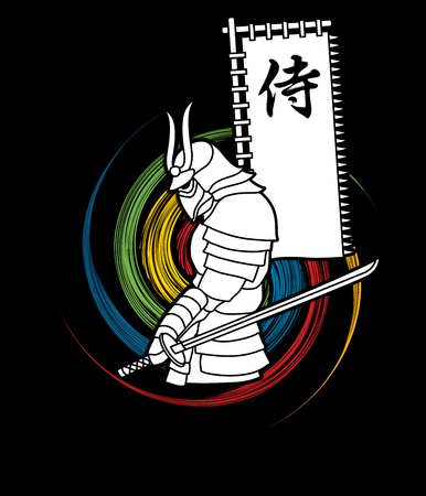 Samurai standing with sword and flag  samurai Japanese text designed on spin wheel background graphic vector. Illustration