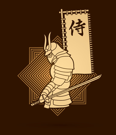 Samurai standing with sword and flag  samurai Japanese text designed on golden line background graphic vector. Ilustracja