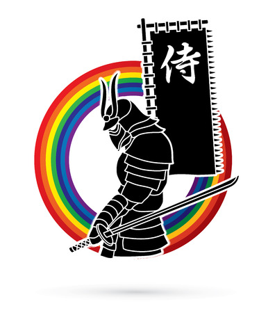 Samurai standing with sword and flag  samurai Japanese text designed on line rainbows graphic vector.
