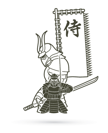 Samurai composition outline cartoon graphic vector