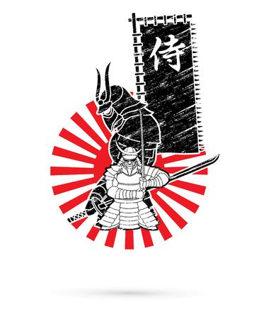 Samurai composition designed on sunlight cartoon graphic vector