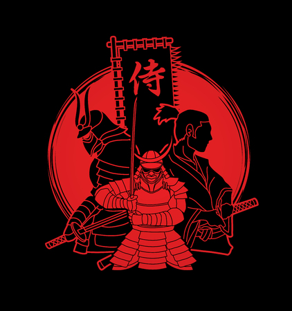 Samurai composition designed on sunlight cartoon graphic vector