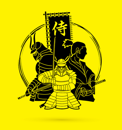 3 Samurai composition with flag Japanese font mean Samurai   graphic vector 일러스트