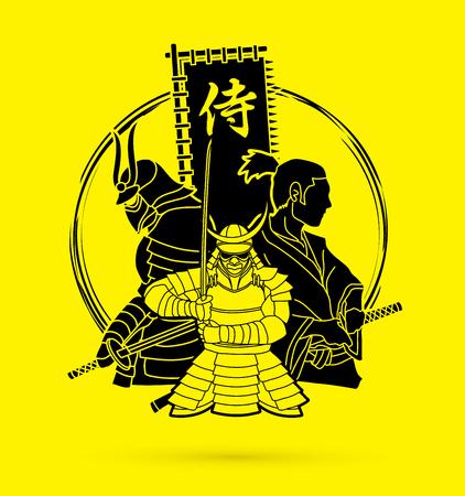 3 Samurai composition with flag Japanese font mean Samurai   graphic vector Ilustracja