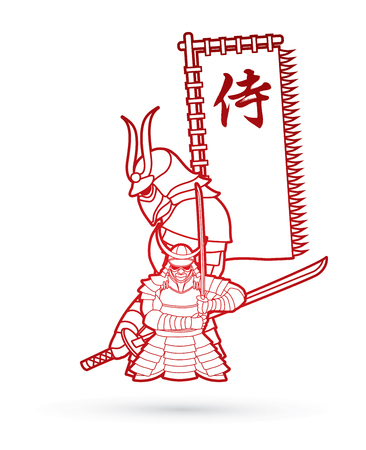 2 Samurai composition with Japanese font that means Samurai
