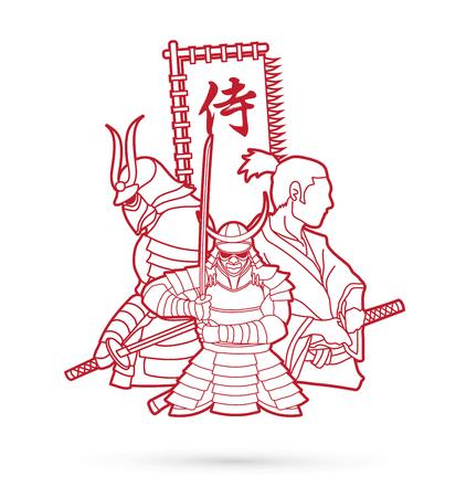 2 Samurai composition with Japanese font that means Samurai