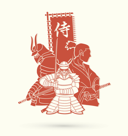 Samurai composition with flag Japanese font mean Samurai graphic vector