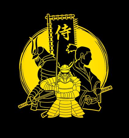 3 사무라이 작문 플래그 달빛 배경 그래픽 벡터에 일본어 글꼴 의미 사무라이 설계