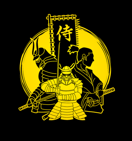 3 Samurai composition with flag Japanese font mean Samurai designed on moonlight background graphic vector