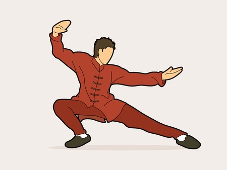 Man Kung Fu pose ready to fight graphic vector.