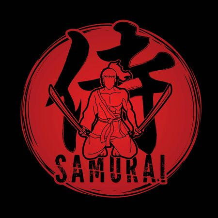 Samurai Japanese text with samurai warrior sitting cartoon graphic vector.