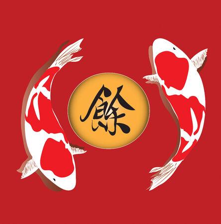 illustratie Koi vissen zwemmen rond chinese formulering op rode achtergrond  Vector Illustratie