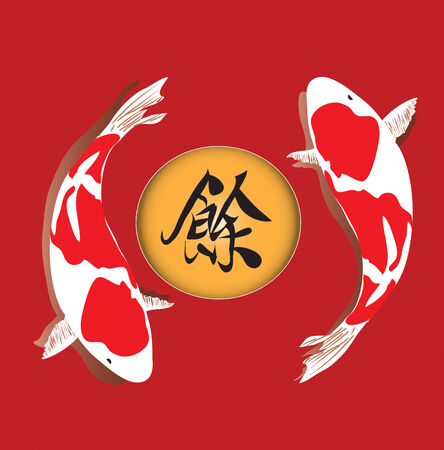 tvillingar: illustration Koi fish swimming around chinese wording on red background