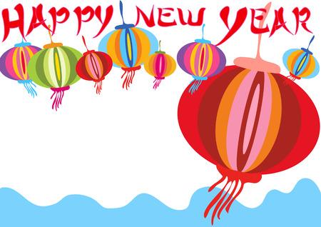 Happy New Year Hintergrund oder Card Design für feiern. Illustration
