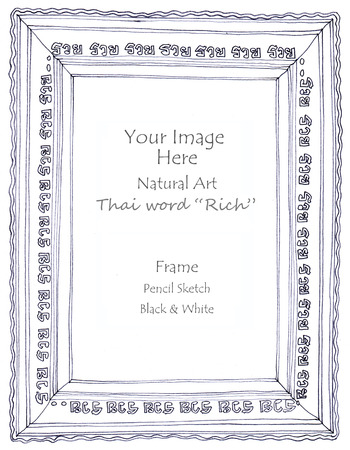 Frame Thai word rich meaning and graphic wave art line pencil sketch by hand my idea is no have original reference. Black and white color