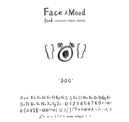 sad dog: Dog face mood symbol so sad cartoon creation idea from font freehand pencil sketch and you can use the logo in your business or sign card you  can do many thing Stock Photo