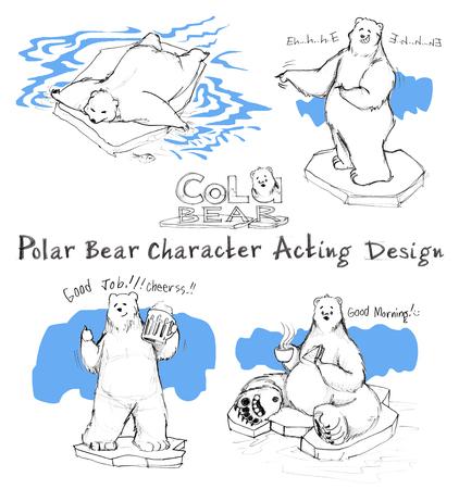 Ontwerp van het ijsbeer heeft het leuke beeldverhaalacteren van karakter ontwerp, slaap, het lachen, richtend, om bier te drinken en Goedemorgenontbijt, Al hand met woord en potloodtextuur wordt getrokken die.