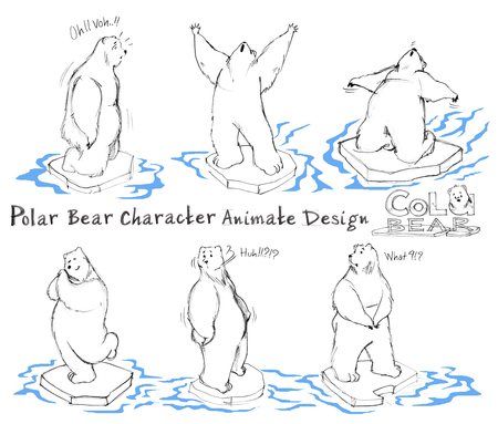 Polar Bear cartoon character design acting animate step has knees, stunned, amazed, shouting, backward, arms outstretched, what, confuse, happy, impressed, shy. All hand drawn with word and pencil texture.