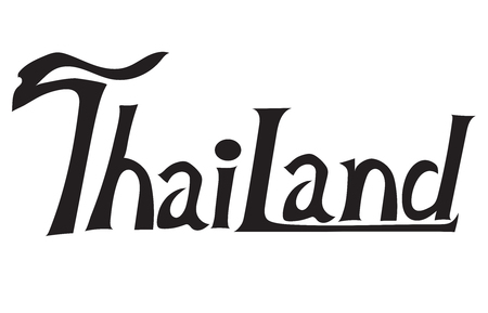 Thailand the letter T is Sara Ao Thai font black and white, word design isolate.
