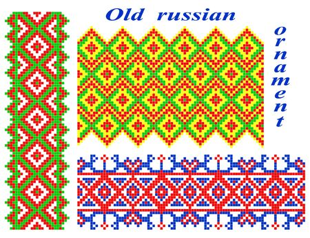 vintage weaving: Old Russian ornament. Three samples.