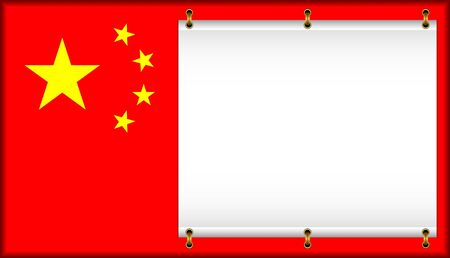 china flag: Flag of China. On a flag the banner is located.