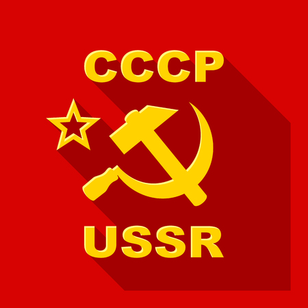 Symbols of the USSR. Yellow Star, Sickle and Hammer on a Red Background. Illustration