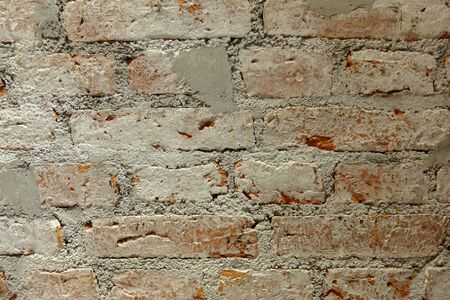 Stone grey wall texture background natural color Stock Photo