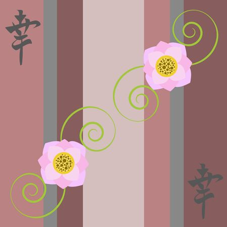vector background with lotus and happiness hieroglyph