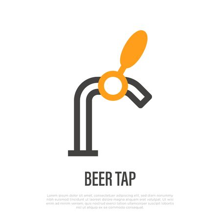 Beer tap with handle thin line icon. Element for bar or pub logo. Vector illustration. Ilustrace