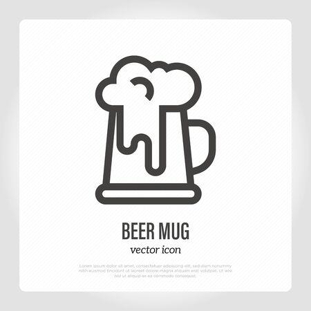 Beer mug with foam thin line icon. Logo for pub or bar. Symbol of Oktoberfest. Vector illustration.