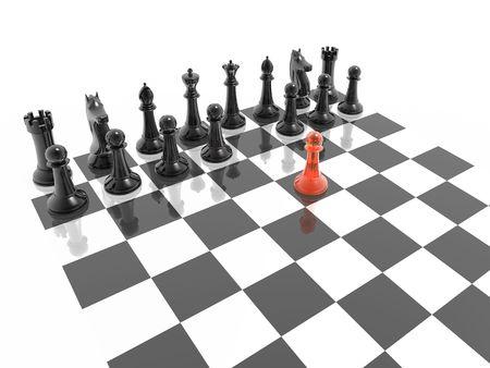 first step: ersten Schritt der Schach-Wettbewerb