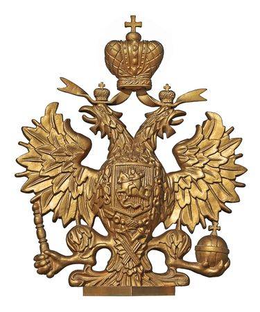 Old  Emblem of Russia (double-headed eagle) photo