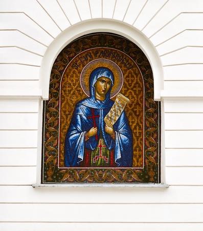 sanctity: Icona astratta di San Paraskevi