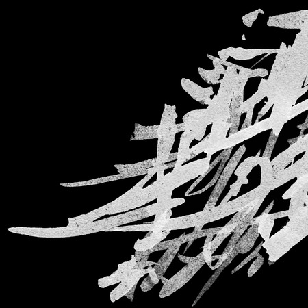inked: Calligraphy inked black and white monochrome vector background texture.
