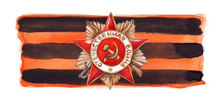 hammer and sickle: George ribbon medal 9 May The Great Patriotic War isolated.