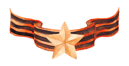 george: George ribbon medal 9 May The Great Patriotic War isolated.