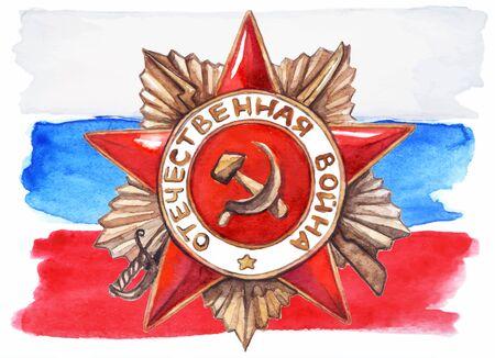 Star medal Russian flag 9 May The Great Patriotic War. Illusztráció