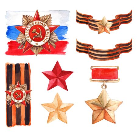 9 May The Great Patriotic War medal isolated set. Stock Photo