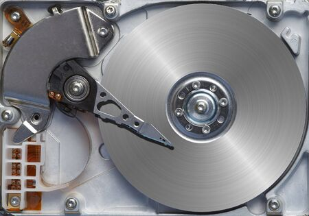 gigabytes: hard disc and busbar - search Stock Photo