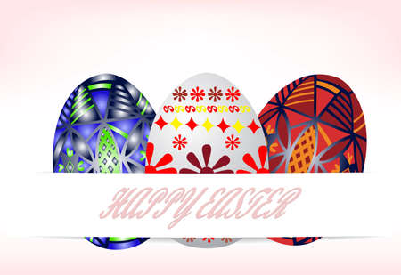 felicitation: Easter greeting card - Happy Easter - vector