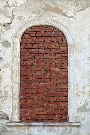 walled: blind window