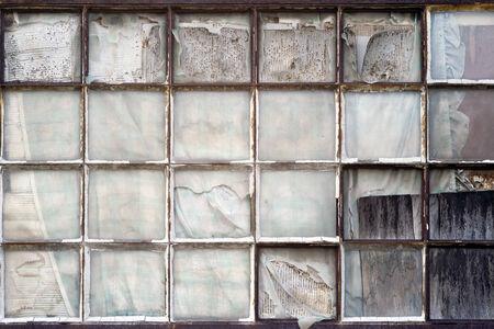 ventana rota: viejo y ventana rota