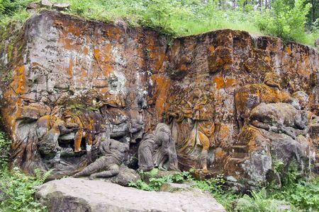 bethlehem: Bethlehem of Braun or Kusk Forest Sculptures