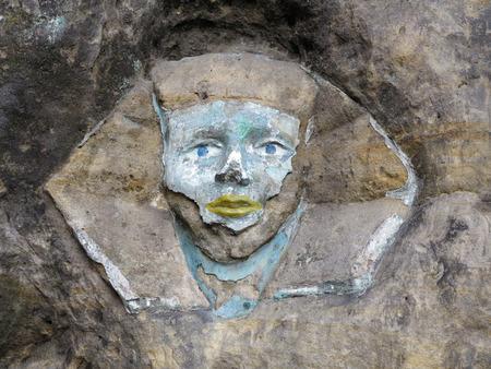 esfinge: Alivio de la roca - la cara de la Esfinge Foto de archivo