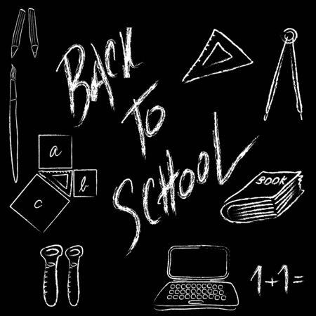 classroom supplies: Back to School Supplies - Hand-Drawn Vector Illustration Illustration