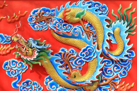 Low-relief sculpture of a dragon  photo
