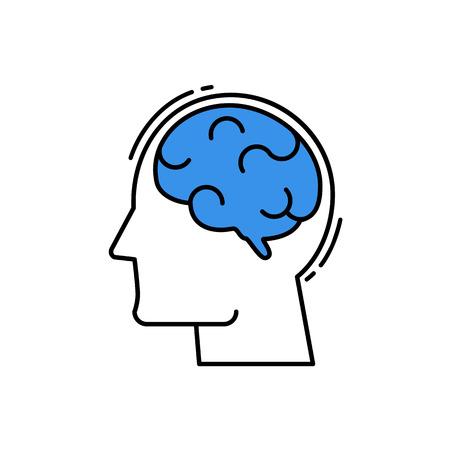 vector Human Head With Brain icon. Modern flat design 向量圖像